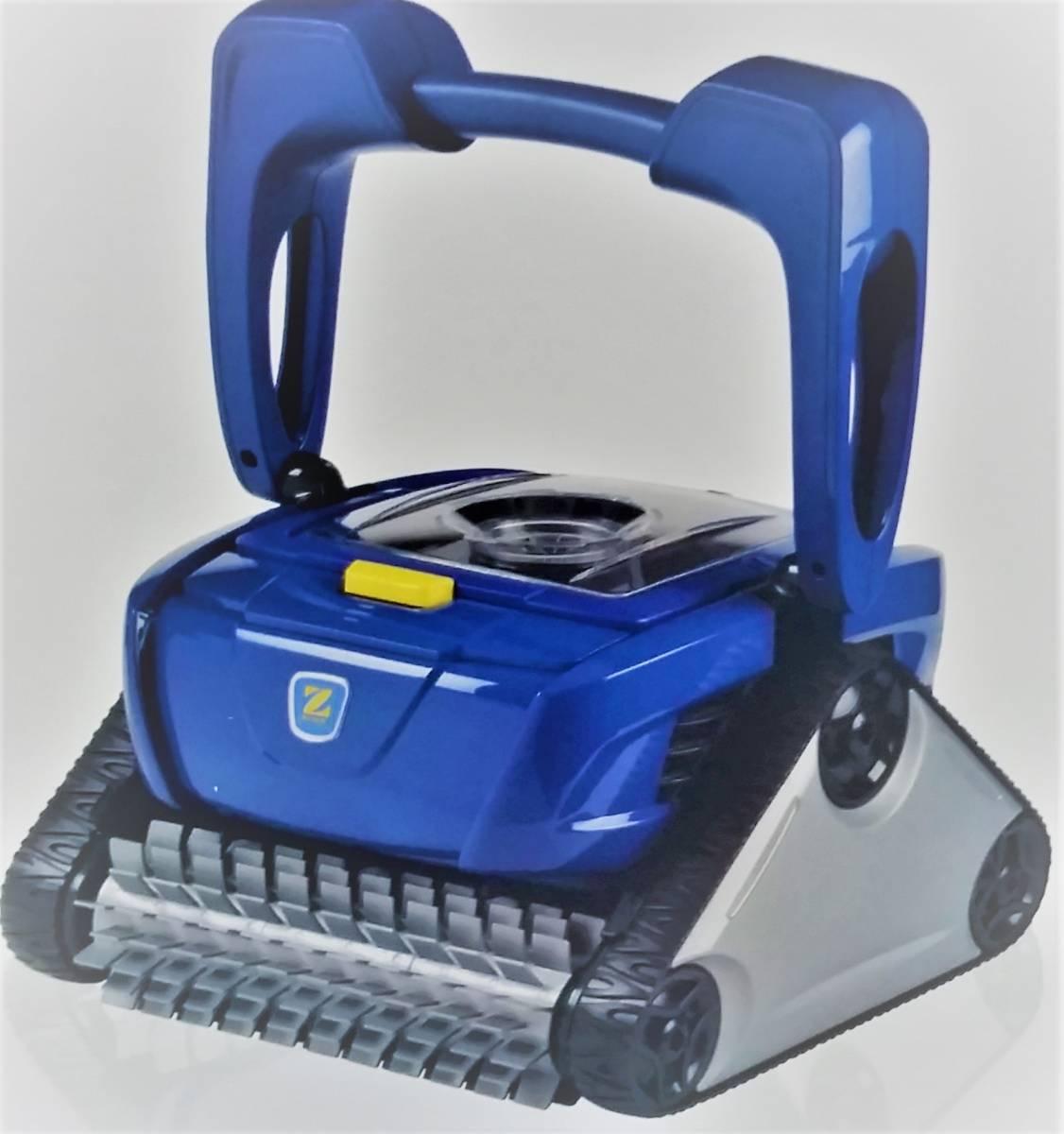 robot piscine rc4400 cyclonx pro